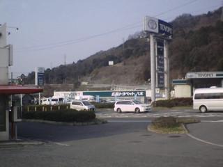 Photo005