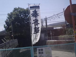 Photo002