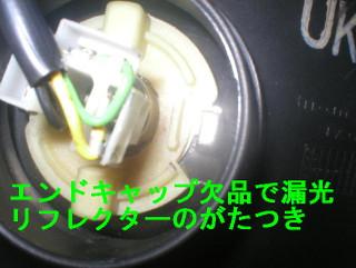 P1290018